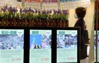 香港大部分旅行社取消韩国团至月底