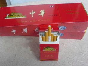 中华香烟真假(中华香烟如何辩真假)