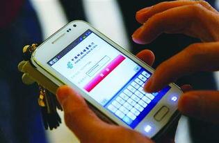 中国邮政储蓄手机银行密码忘了怎么办
