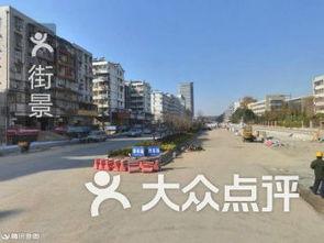 南京的户外运动是什么