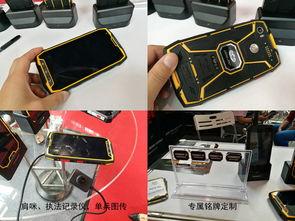 征服S9 携新款肩咪三防智能终端亮相天翼终端博览会