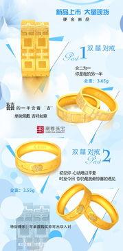 潮尊珠宝3D硬金饰品 千年一梦,如幻似真