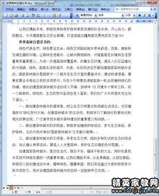 公司发展建议书的格式及范文