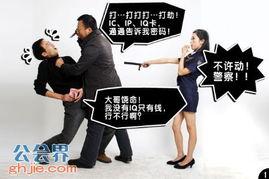 特勤队2 贺岁大片 天下无贼 真人漫画连载3