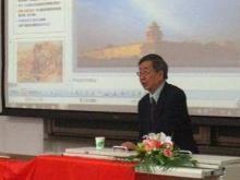 中国环境管理干部学院有哪些专业