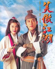 笑傲江湖令狐冲扮演者吕颂贤近照,头发变黄了,吕颂贤为什么不红了