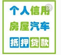 贷款公司电话(北京贷款公司名字和电)