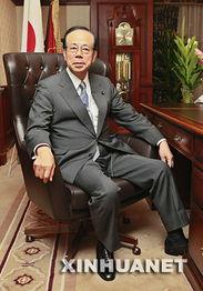 日本新首相福田康夫