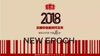 新时代烟(现今啥子烟最贵?)