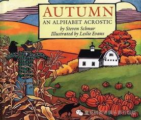 描写秋天的英语单词_描写秋天天气的英语单词