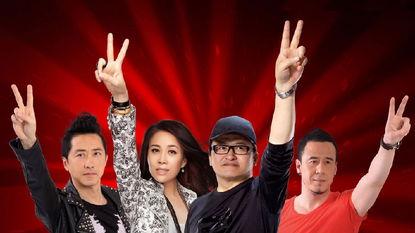 《中国好声音》导师