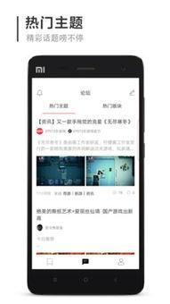 猫爪app(猫爪下载软件)