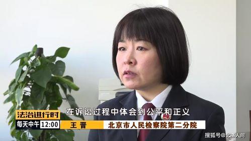 北京警方追凶21年纪实男子杀人后逃亡外地,隐姓埋名结婚生子