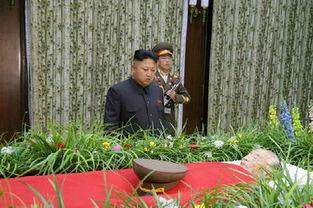 朝鲜核研发领军人全炳浩逝世 金正恩瞻仰遗体