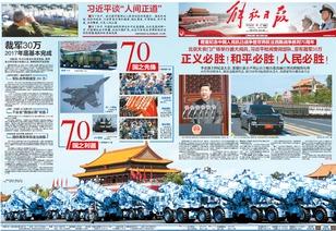 这些报纸版面摄影作品凭什么能获得今年中国新闻奖