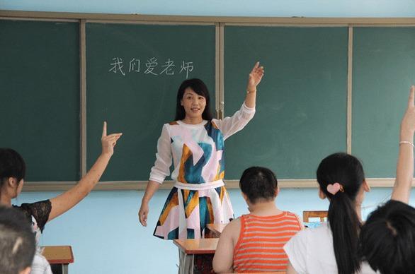 刘文婷河南省洛阳市老城区培智学校