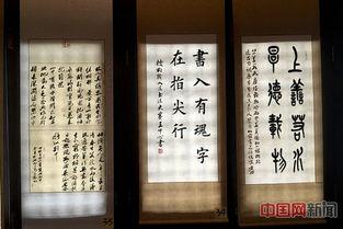 传承汉字文化 搜狗输入法 书法大赛 圆满落幕
