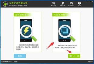 Android微信聊天记录删除了怎么恢复