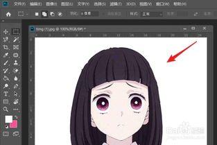 Ps怎么把图片背景变白