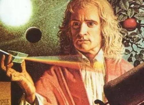 周相和__浅谈牛顿和爱因斯坦的时空观  伽利略与爱因斯坦时空观