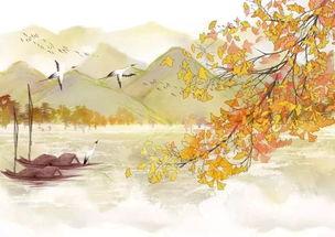十首秋风诗词丨秋风起,你在思念谁
