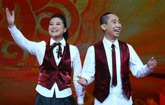 2010央视虎年春晚相声《大话捧逗》