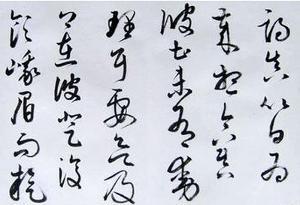 王羲之的书法作品(书法作品四年级)_1659人推荐