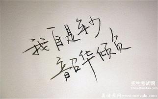 暧昧微信句子说说心情说说心情