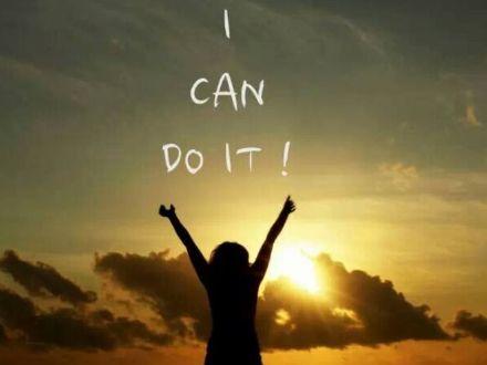 靠自己的励志成语八字