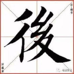 书法字帖大全(毛笔楷书字帖)_1659人推荐