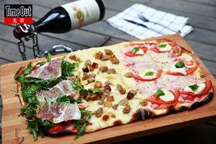 披萨的范文三百字