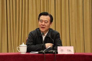 河北省原副省长李谦被提起公诉李谦个人简历
