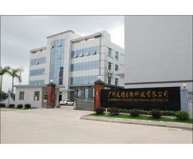 上海百雀翔化妆品工厂怎么样