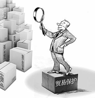 频频挥舞双反大棒无理取闹打压中国