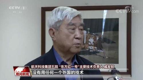 50年再回首揭秘东方红一号里的中国故事