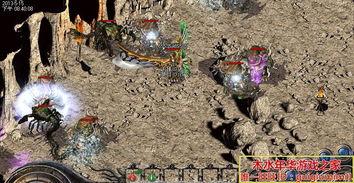 传奇单机版1.93 超变紫金神龙版本 装备多,热血传奇单机游戏