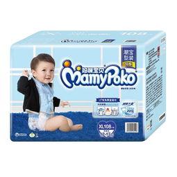 给宝贝的小PP选择合适的纸尿裤