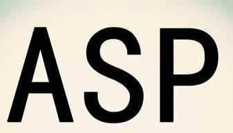 香港ASP空间选择指南