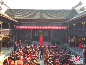 中国近代史的爱国者有哪些