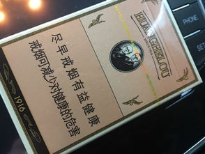 平安1916多少钱一包(黄鹤楼1916香烟多)