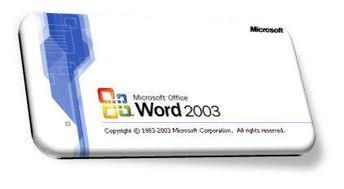 在word2003文档中设置首字下沉的方法