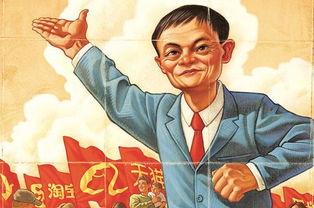 马云现在都持有那几只股票?