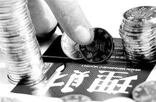 中国理财网理财产品查询(中国理财网官方网站)  国际外盘期货  第3张
