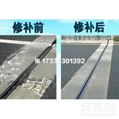 sc型水泥路面修补料