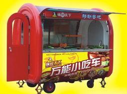 烧烤车有哪些优势?烧烤车有哪些作用