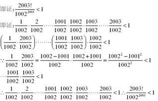 数学中轴是什么意思