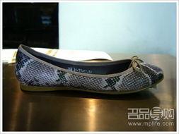 思加图旗下女鞋品牌