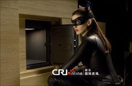 蝙蝠侠 黑暗骑士崛起 全球媒体见面会 试映获赞誉