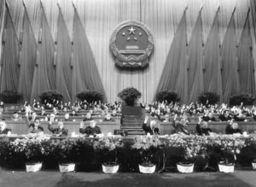 北京怀仁堂,一届全国人大举行第一次会议,1226名代表首次行使国家最高权力图一