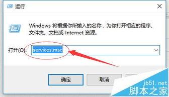 win10安装office2016提示错误代码30068 4怎么办 windows10教程